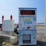 ice vending machine